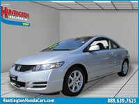2010 Honda Civic Coupe  U32547